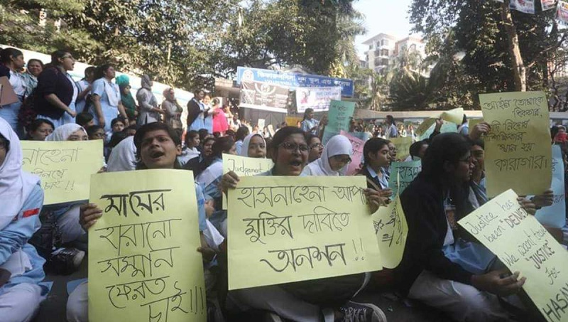 Viqarunnisa students threaten hunger strike