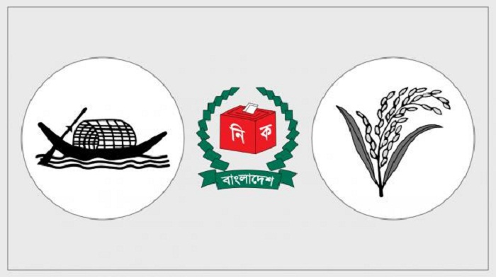 272 to contest with 'Boat', 298 with 'Sheaf of Paddy'