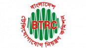 BTRC orders blocking of 58 news portals