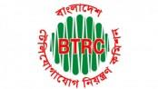 Now BTRC unblocks 58 news portals