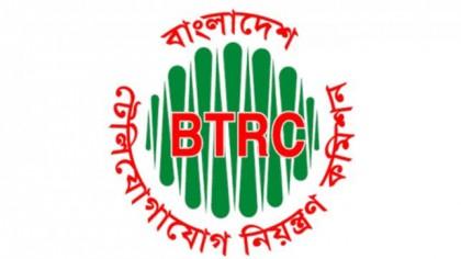 BTRC orders blocking of 58 news portals