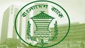 British Council sets up satellite library at Bangladesh Bank