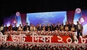 NBR honours 144 top VAT payers