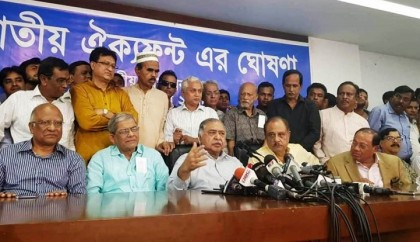 Oikya Front to kick off polls campaign from Sylhet Wednesday