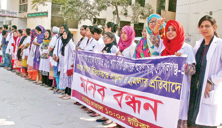 Interns of Sheikh Sayera Khatun Medical College and Hospital in Gopalganj district