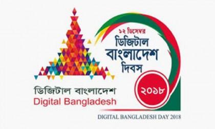 'Digital Bangladesh Day' observed