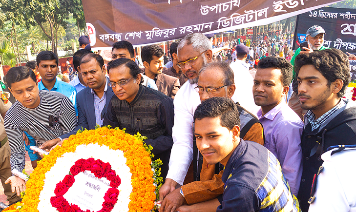BSMRDU VC pays tributes to martyred intellectuals