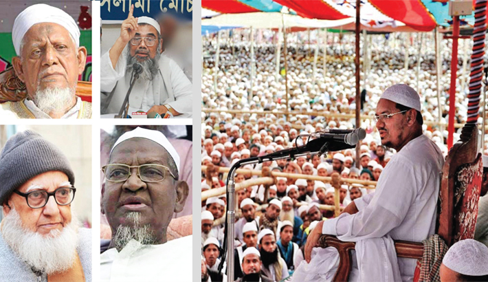Islamic Political Parties : Their Poll Prospects