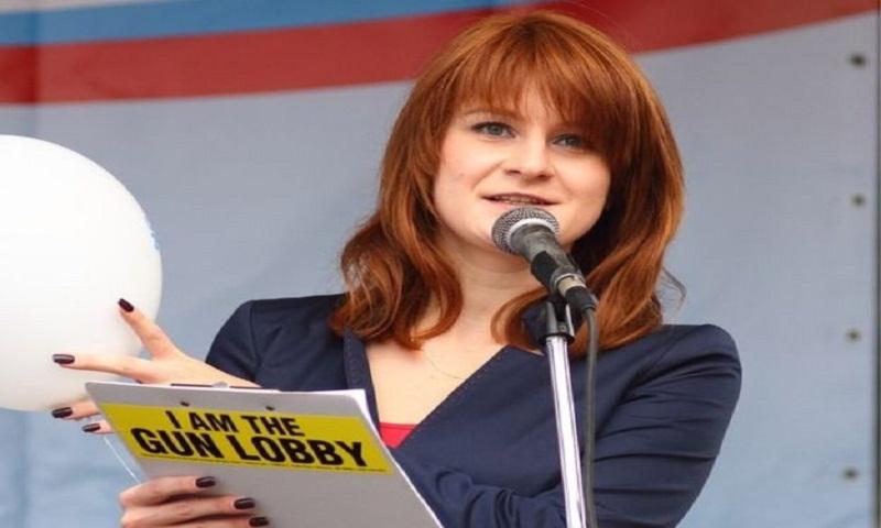 Maria Butina: Russian gun activist in US conspiracy case