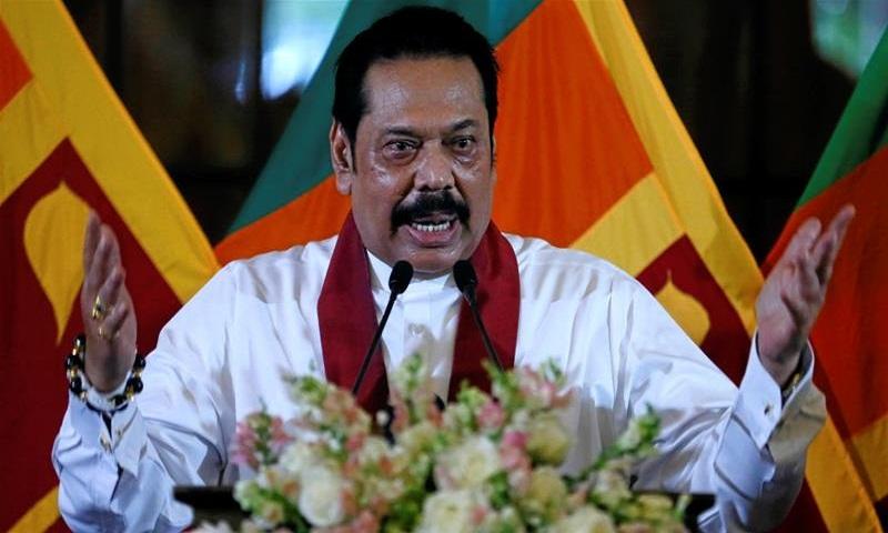 Sri Lanka's disputed PM Mahinda Rajapaksa to step down