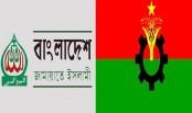 BNP-Jamaat men sued in Sirajganj