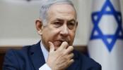 Israel welcomes Australia's Jerusalem decision