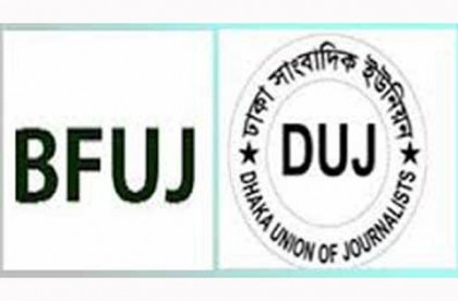 BFUJ, DUJ ask Dr Kamal to apologise publicly for misbehaving with journalists