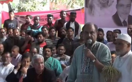 Oikya Front launches election march towards Mymensingh