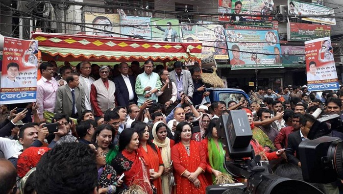 Oikya Front stages Victory Day rally in city