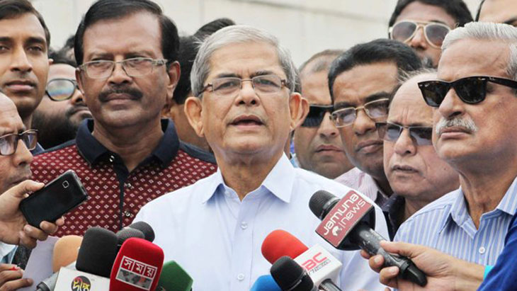 Awami League trying to turn election into farce: BNP