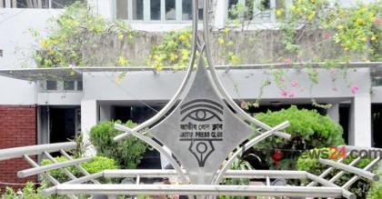 Jatiya Press Club elections on Tuesday
