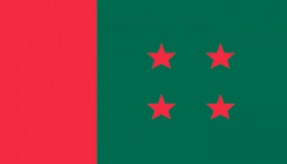 Awami League manifesto on Dec 18