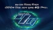 Teletalk rolls out 4G service in capital