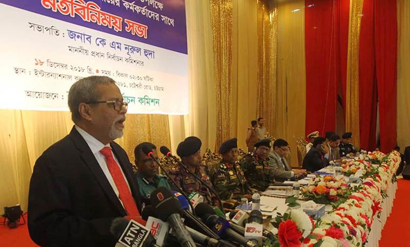 Election Commissioner Mahbub Talukdar did not speak the truth: CEC KM Nurul Huda