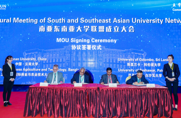 IUBAT and Yunan University sign MoU