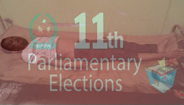 15 injured in Chandpur election violence