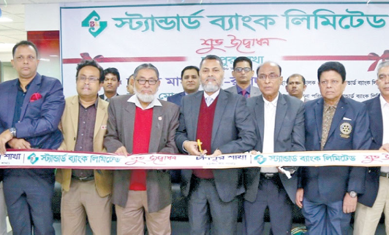 Standard Bank opens branch in Chandpur