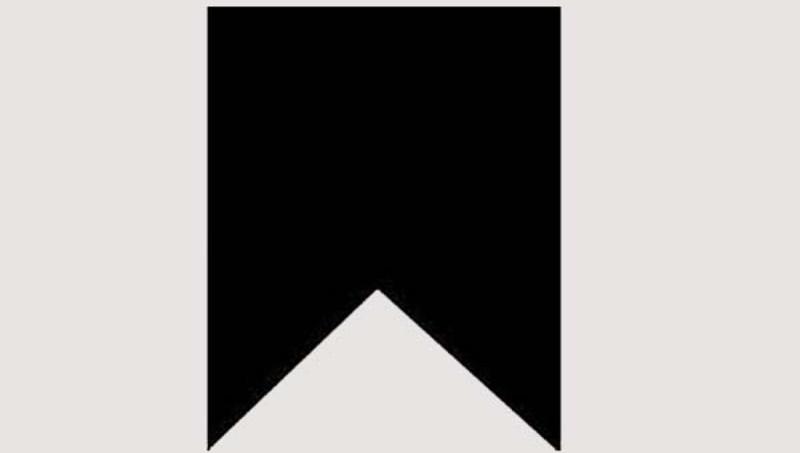 National emblem designer Mohammad Idris dies