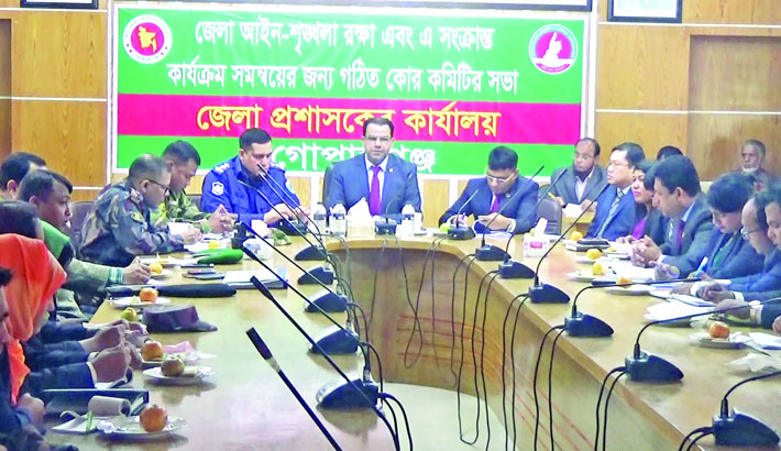 Deputy Commissioner of Gopalganj Mohammad Mokhlesur Rahman Sarker speaks as the chief guest