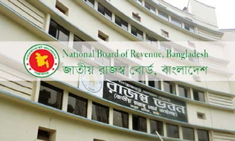 NBR gears up its activities to increase tax net