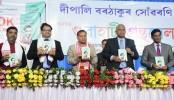 Bangabandhu's autobiography published in Assam language