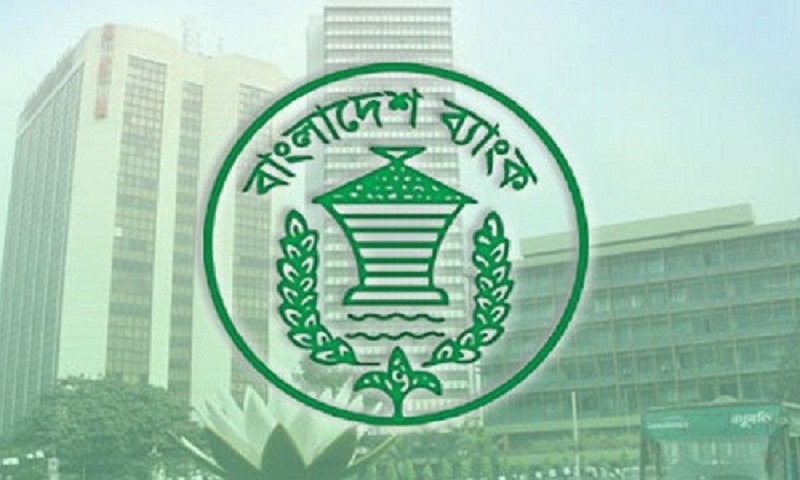 Bangladesh Bank imposes ban on mobile banking from today for polls