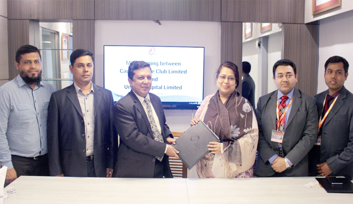 United Hospital, Cadet College Club ink deal