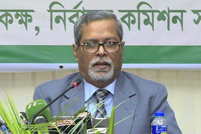 CEC rules out any possibility of re-election