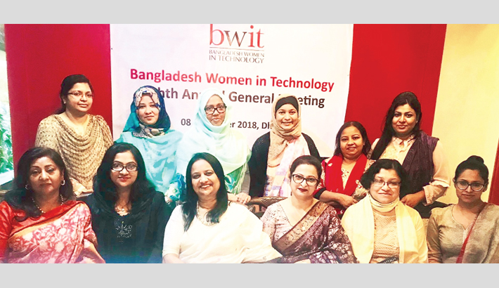 BWIT gets new executives