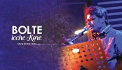 Ovi's new song 'Bolte Icche Kore' released