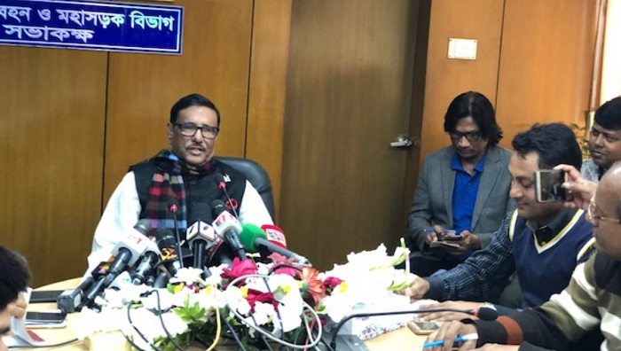 Quader suggests Oikya Front to reconsider its decision on oath