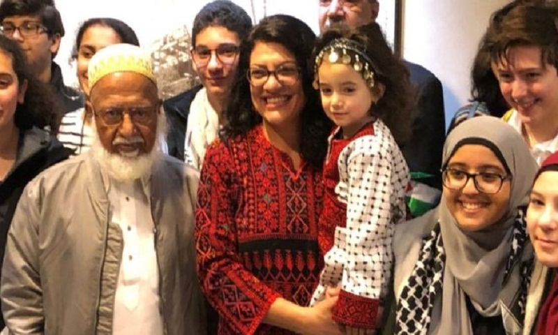 Rashida Tlaib wears traditional Palestinian dress to take oath