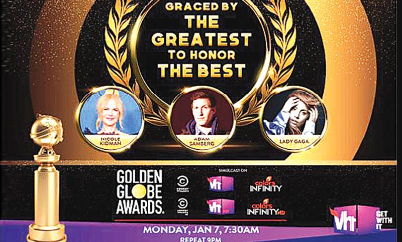 76th Golden Globe Awards: Gaga, Rami are favorites to win