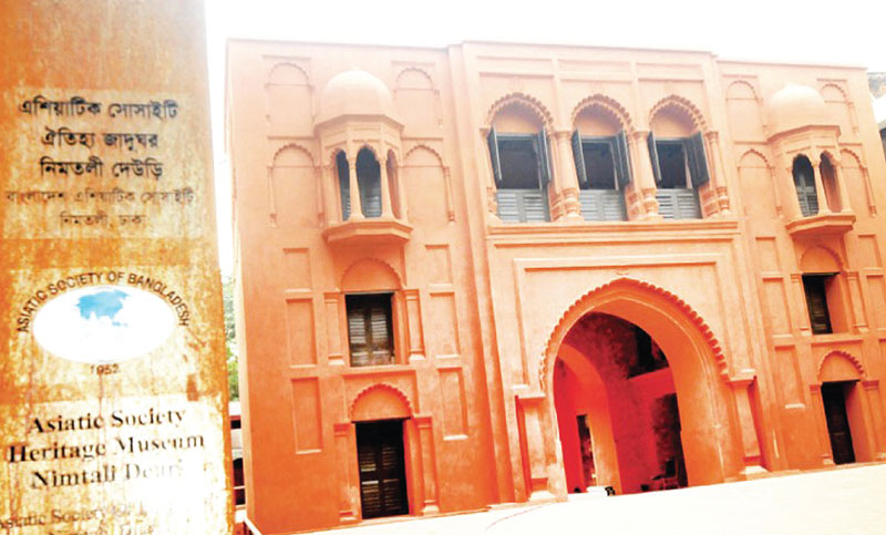 Asiatic Society Heritage museum opens for public today
