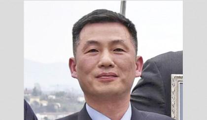 N Korean diplomat  in Italy missing
