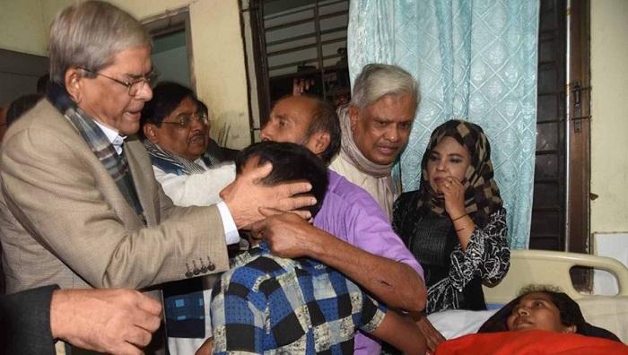 'You aren't alone', BNP to Noakhali rape victim
