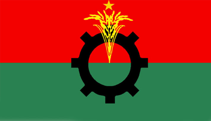 BNP in a dilemma over next strategy