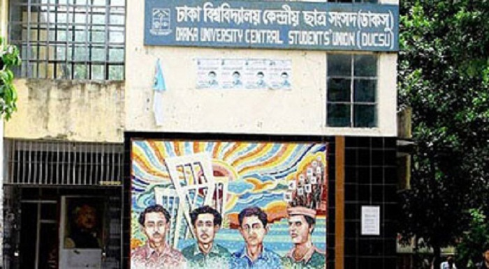 Supreme Court clears way for holding Ducsu polls