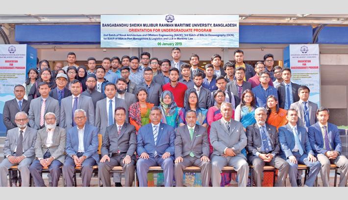 Bangabandhu Sheikh Mujibur Rahman Maritime University