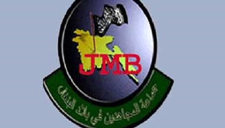 4 'JMB men' held in Rangpur