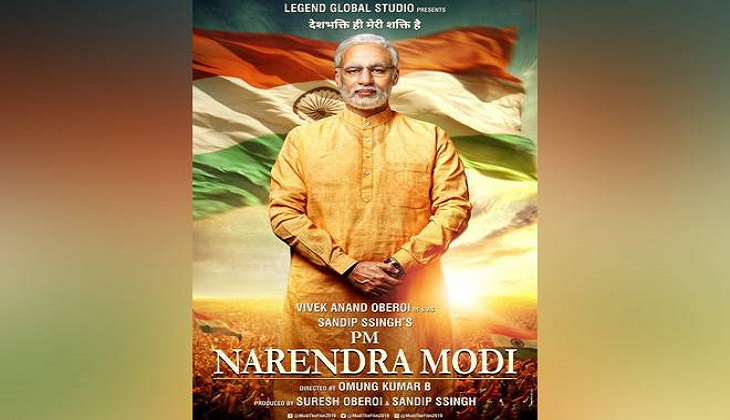First poster of Narendra Modi biopic released
