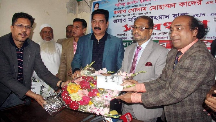 Jatiya Party to play true opposition's role: GM Quader