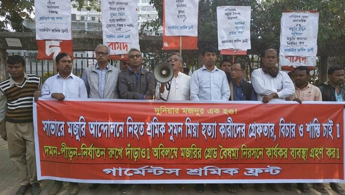 Workers demand justice over RMG worker Sumon's killing