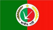 Jatiya Party nominates four for JS women seats